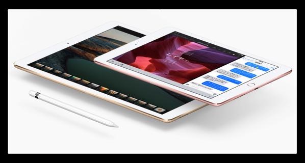 来た!「9.7inch iPad Pro」出荷完了通知