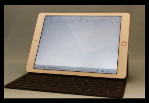 【iPad Pro】慣れない「Smart Keyboard」でおろおろ、ショートカットキーを調べてみました