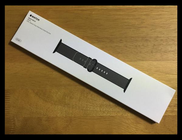 【Apple Watch】ウーブンナイロンベルトは天使のはね