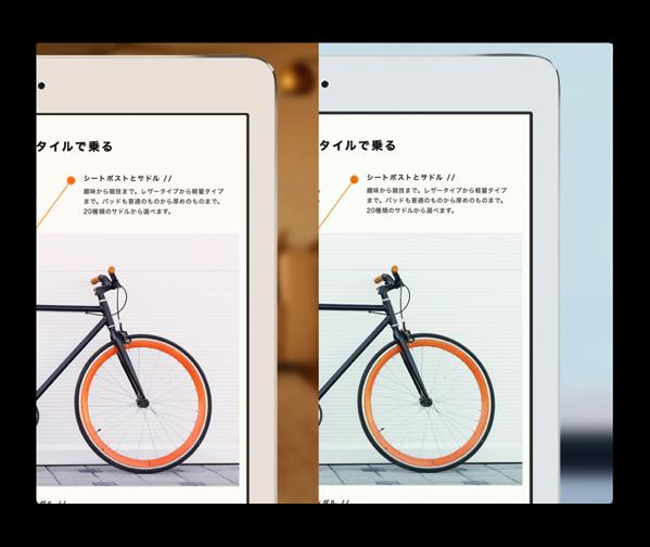 9.7inch iPad Proに搭載された「True Toneディスプレイ」とは?