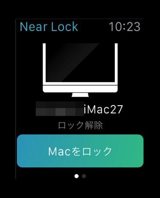 NearLock 012