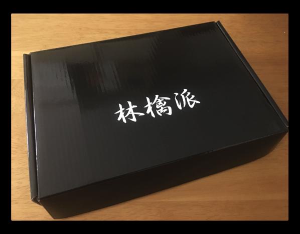 【Mac】外付けSSDを購入