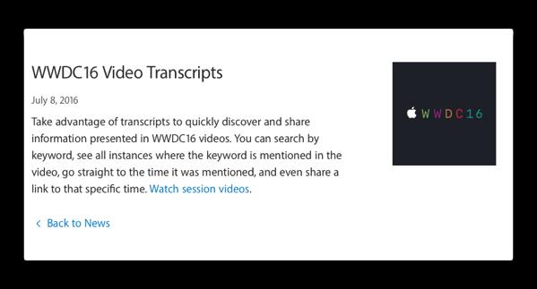 Apple、「WWDC 2016」のセッションビデオを公開