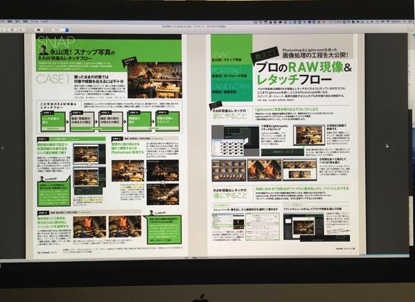 Kindle本の雑誌を読むのにiMac 27inchが見開きで読めて、快適です!