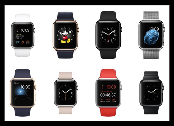Apple、秋に発売を噂される次期「Apple Watch」はGPSを搭載か?