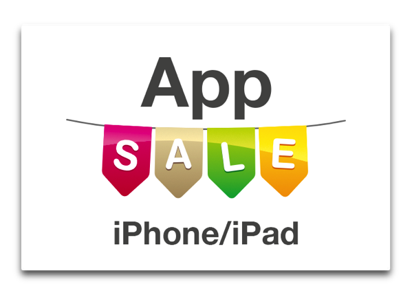 【Sale情報/iOS】ディクテーションアプリや翻訳アプリが無料