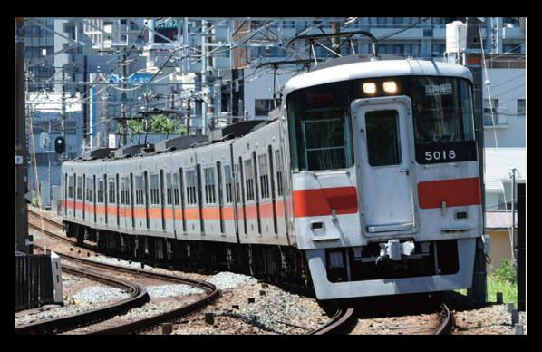 本日より山陽電車の神戸地下線区間(西代駅~東須磨駅東方間)で電話通信サービスが利用可能に!