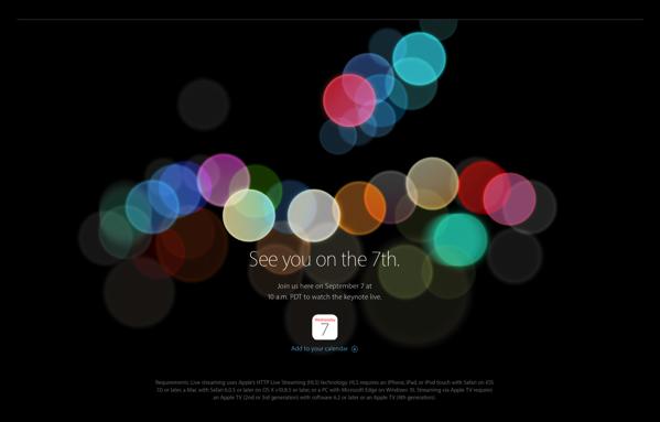 これまでのパターンから考える「iOS 10」のリリースと「iPhone 7」発売までの日程を予測してみました