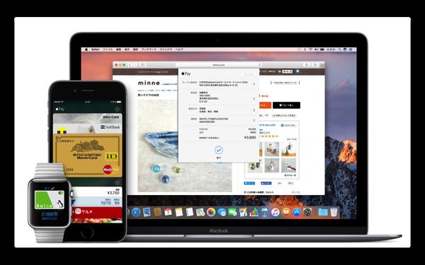 Apple Pay、後払い電子マネー「QUICPay」と「iD」の違いと対応