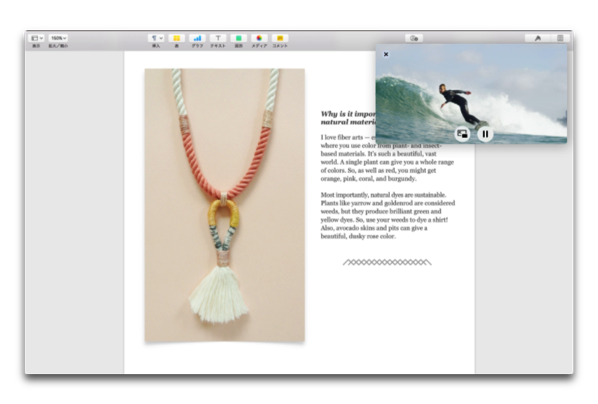 【macOS Sierra:新機能】ファイルフォーマットが「MP4」ならピクチャ・イン・ピクチャ機能で再生できる