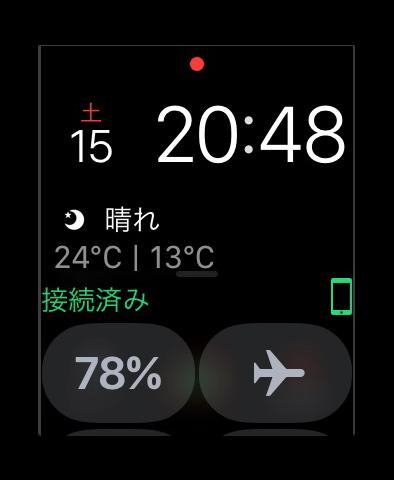 「Apple Watch Series 2」なのか?「watchOS 3」なのか?バッテリの持ちが70%位アップしている件