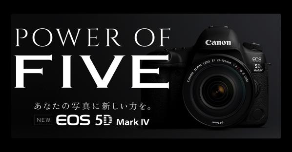 【Mac】キヤノン、EOS シリーズなどデジタルカメラでのソフトウェアの「macOS Sierra」対応状況
