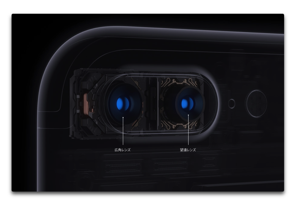 【iPhone 7】シャッター音を消すことができるバグが修正!「Apple Pay」・「マップ」で乗換案内とどちらを優先しますか?