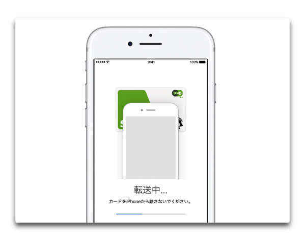 iPhone、Apple Watch Series 2のApple Pay に既存のSuicaを追加する方法