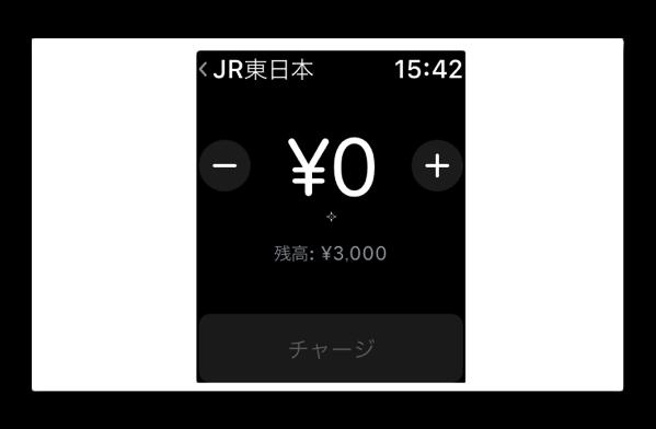 Apple Watch Series 2の「Suica」にApple Watchの「Apple Pay」でチャージする方法