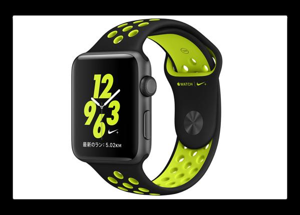 【Apple Watch】サードパーティー製の「Apple Watch Nike+」風のバンドが多数発売に