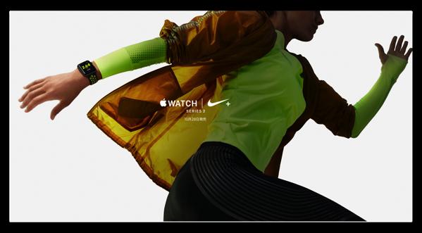 10月28日に発売が決定した「Apple Watch Nike+」のハンズオンビデオが公開されています