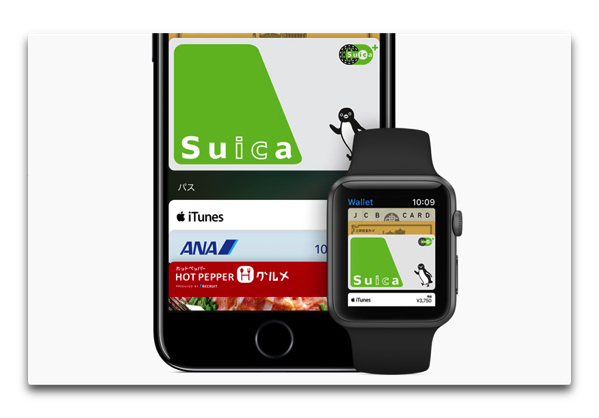 【iOS 10.1】アプリ「Suica」の「Apple Pay」での登録方法(記名式と無記名の違い)と使用方法