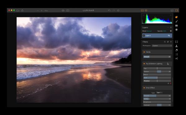 【Mac】「Aurora HDR 2017」などのMacphunが、新しいオールインワンフォトエディタの「Luminar」を発表