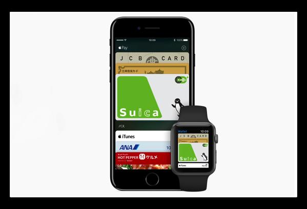 【Apple Pay】「Apple Watch Series 2」でSuicaを利用したら快適過ぎてビックリ!