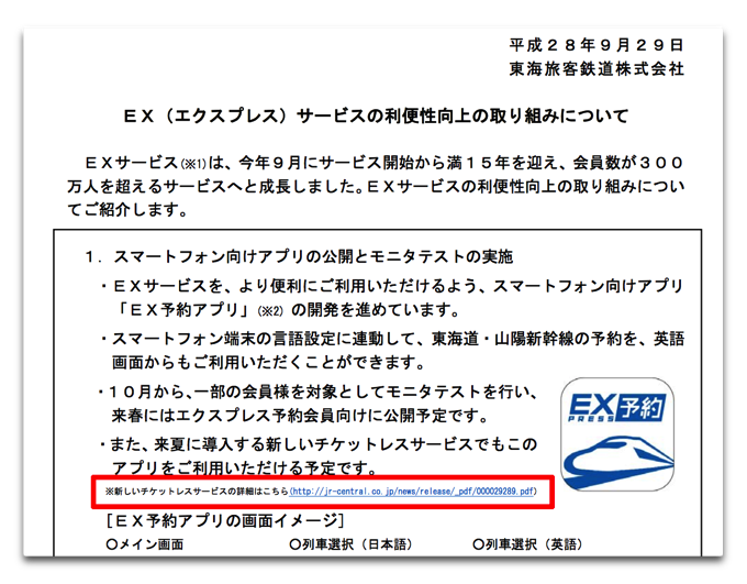 EXServis 001