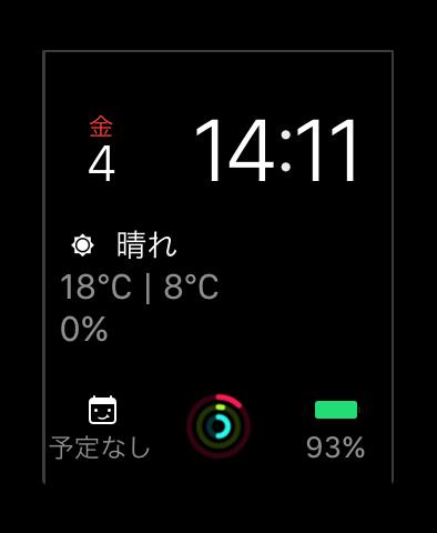Power2 004