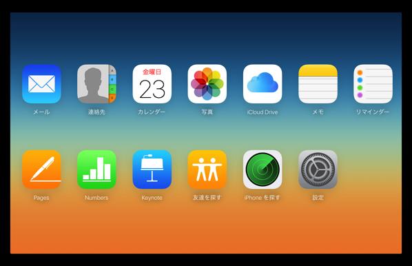 「iCloud.com」の写真で、サイドバーが表示の新しいUIが正式に利用可能になっています