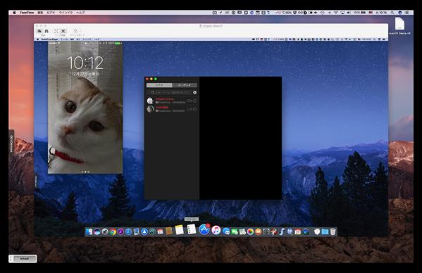 なるほどこの手が在った!Macの「画面共有」を使って遠方のiOSも画面共有