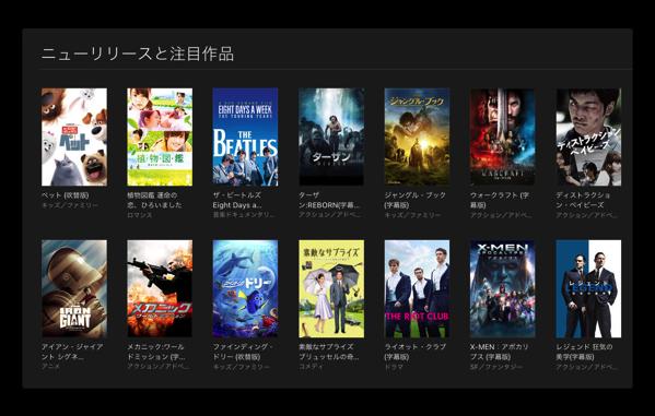 Apple、新作映画の早期レンタルで映画会社と交渉中