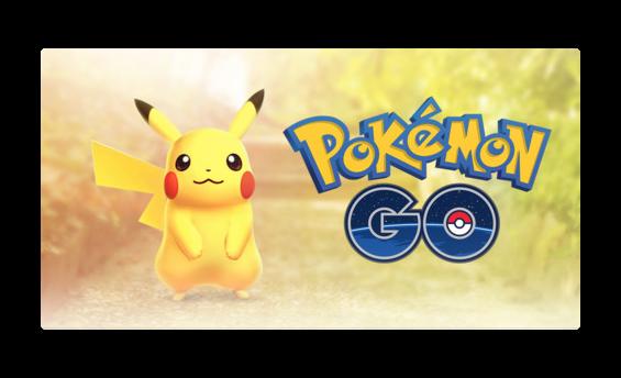 「Pokémon GO」のApple Watch版がまもなくリリース