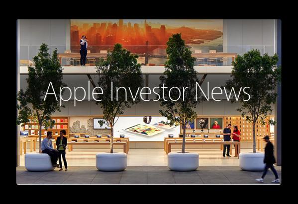 Apple、1月31日(現地時間)に2017年度第1四半期の業績発表とアナウンス