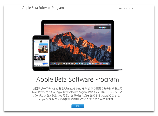 AppleBetaProgram 004