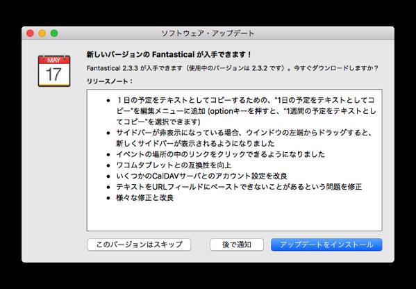 Fantastical233 001