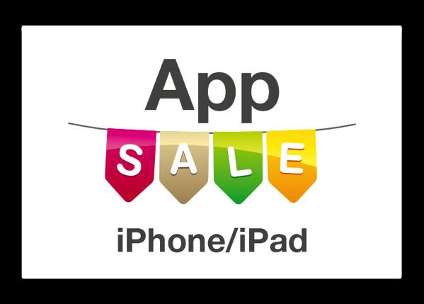 【Sale情報/iOS】生活習慣管理アプリ「ライフログ」が無料、ほか