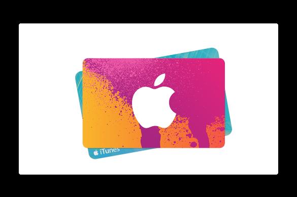 Apple、「iTunes Gift Card」詐欺に関して注意勧告
