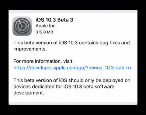 【iOS】「iOS 10.3 beta 3」の新機能