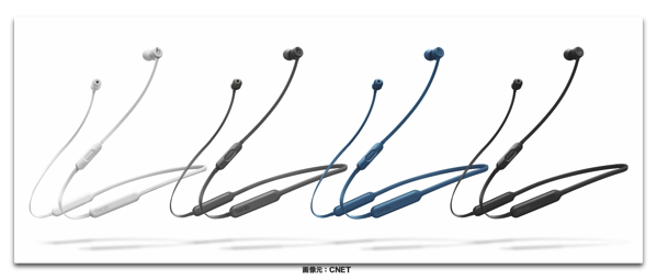 「BeatsXイヤフォン」の出荷日が「6週」から一気に「1 -2週」へ改善