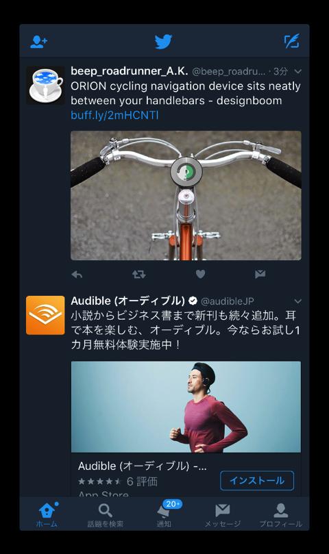 Twitter0319 001