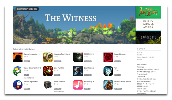 Mac App Storeで「Celebrating Indie games(インディーズゲームを祝う)」と題した特集