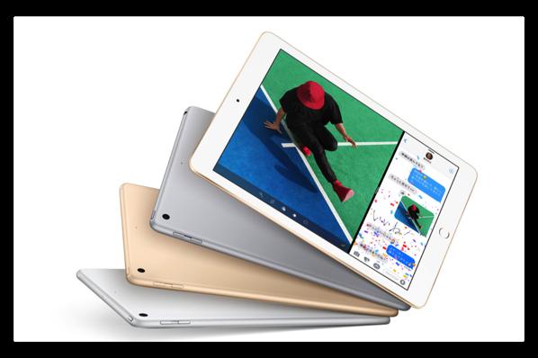 Apple、「iPad(第5世代)」を販売開始