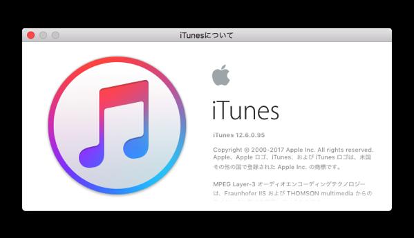 【Mac】「iTunes 12.6」でミニプレーヤー表示でジャケット表示を変更に