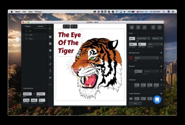 【Mac】クロスプラットフォームのベクタアプリ「Vectr」(無料)がリリース