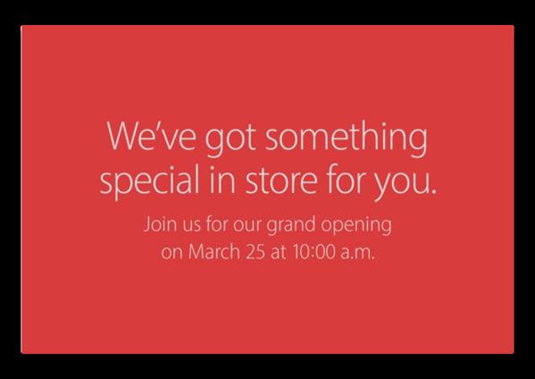 Apple、フロリダ州マイアミで3店舗目となる「Apple Brickell City Centre」を3月25日オープンすると発表
