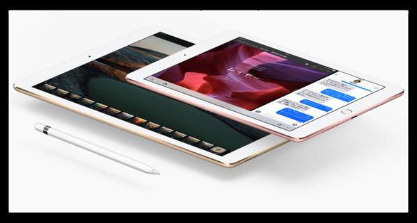 iPad Pro 10.5インチは来月上旬に「アップルパーク」のオープニングで発表される?