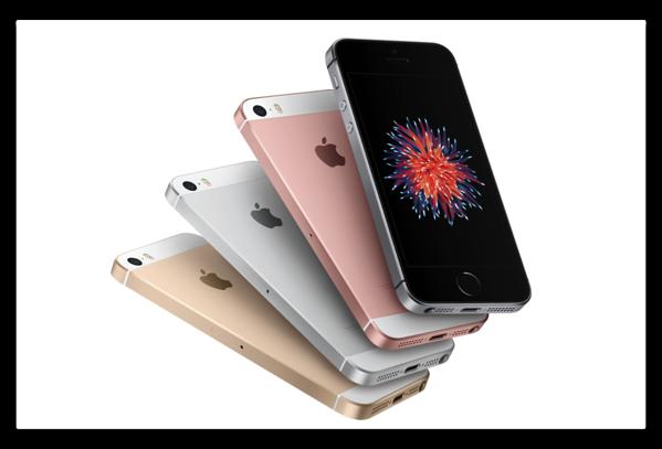 Apple、「iPhone SE」を販売開始