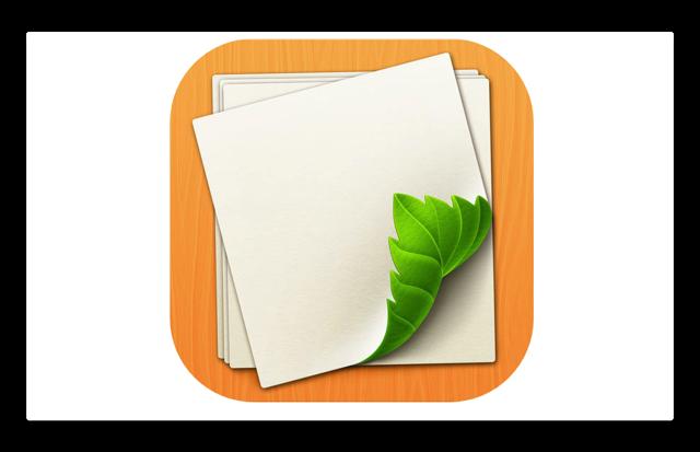 Loose Leaf 001