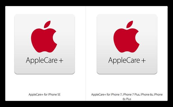 Apple US、「AppleCare+  for iPhone」の購入可能期間が 1年以内に延長か?日本では・・・