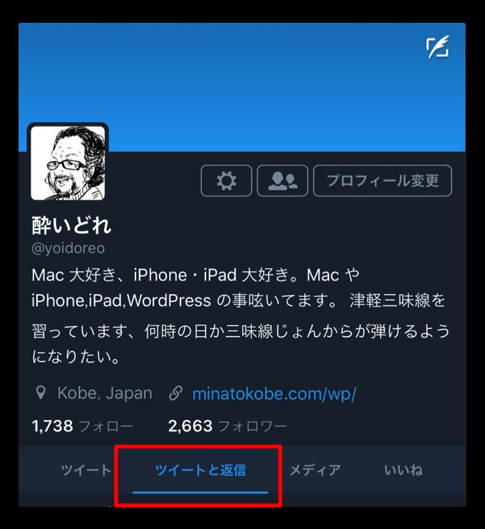 Twitter0319 003