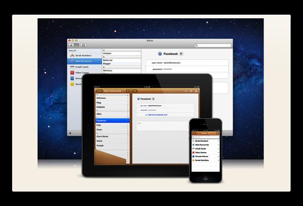【Mac】パスワードマネージャー「Wallet」が4年ぶりのアップデート