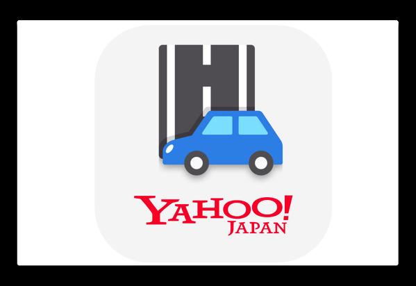 【iOS】「Yahoo!カーナビ」がバージョンアップで「きせかえボイス」機能を追加